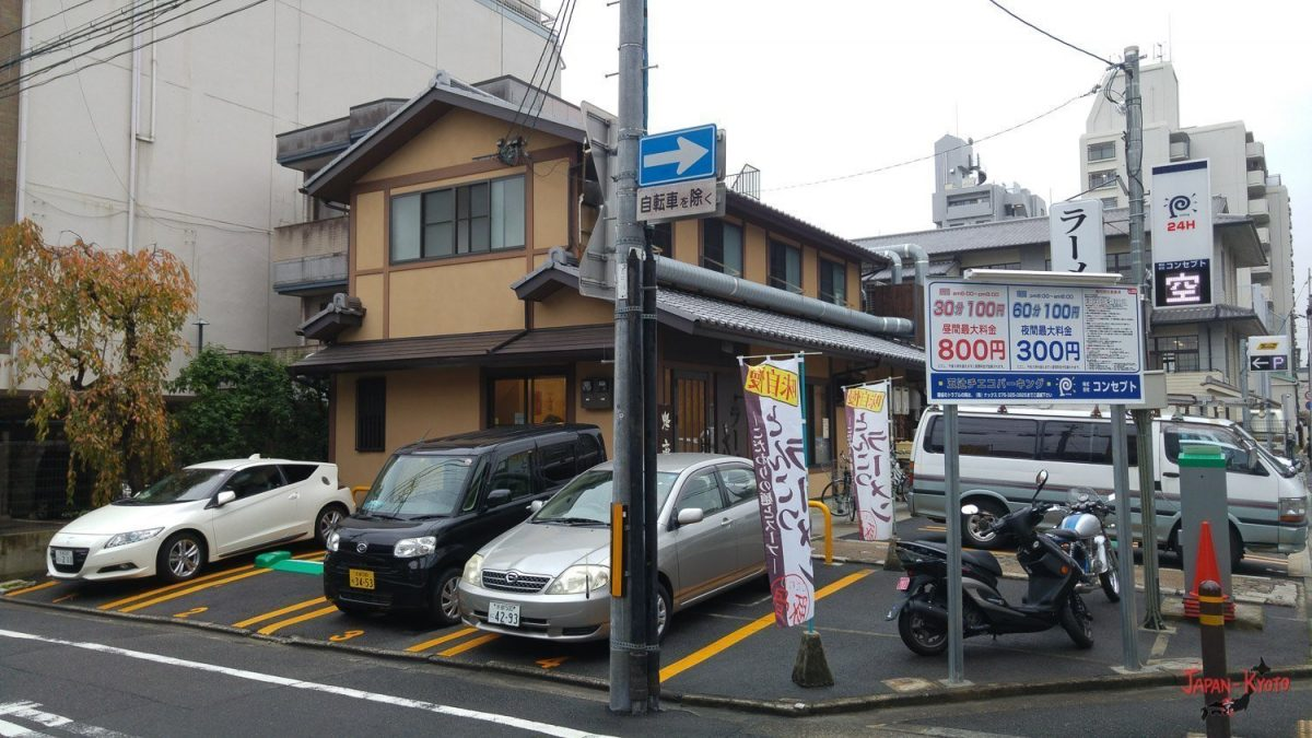 Tengu Ramen, Kyoto