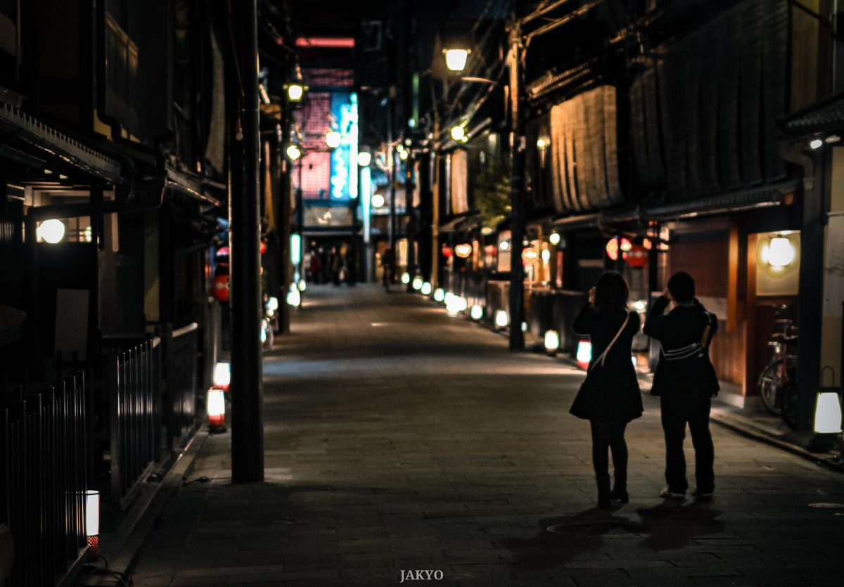 50mm, Architecture, Architektur, BeOfJap, Best of Japan, Canon EOS 60D, City, GettyImages, Gion, J2011-12, Japan, Kansai, Kioto, Kyoto, Machiya, Panorama, Shinbashi, Sigma, Sigma 50mm 1:1.4, Stadt, Stadtansicht, Stadtbild, Stadtlandschaft, Urban Area, Urbaner Raum, city scape, town picture, townscape, しんばし, としけいかん, まちなみ, シグマ, パノラマ, 京町家, 京都, 建築, 建築術, 日本, 日本一番, 町, 町並み, 町家, 祇園, 街, 街並み, 都市景観, 都市空間, 関西