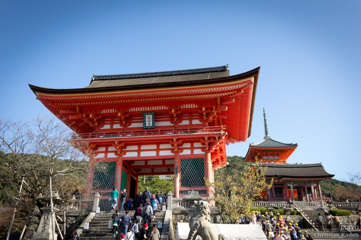 Kiyomizudera Temple, Kyoto / J2015, Japan, Kansai, Kioto, Kiyomizudera, Kyoto, Tempel, Temple, お寺, きよみずでら, 京都, 仏教, 仏閣, 日本, 清水寺, 関西