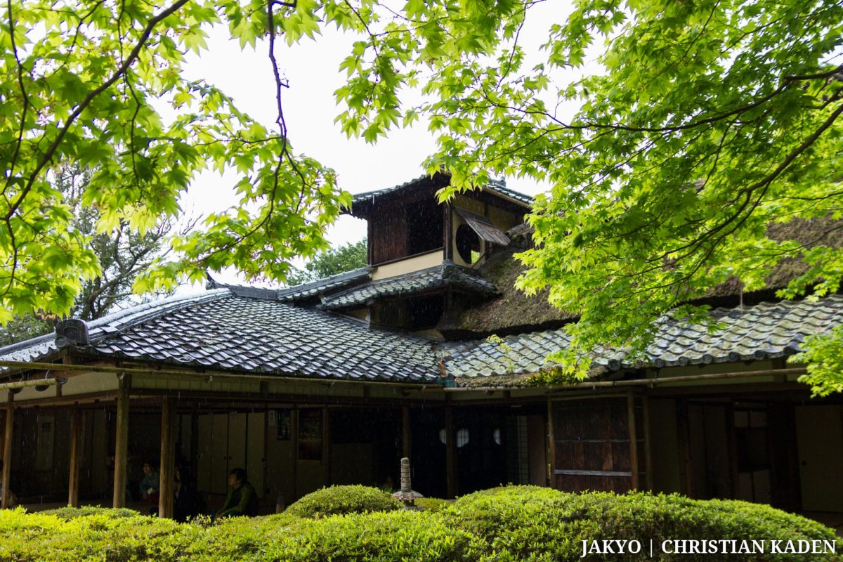 Shisendo Temple, Kyoto / Japan, Kansai, Kioto, Kyoto, Shisendo, Tempel, Temple, お寺, 京都, 仏教, 仏閣, 日本, 詩仙堂, 関西