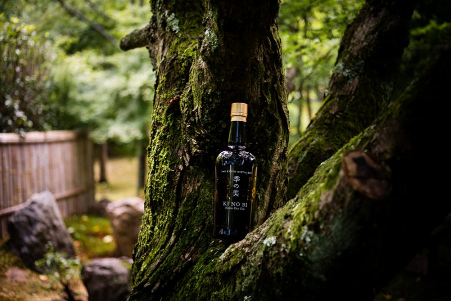 KI NO BI gin kyoto distillery