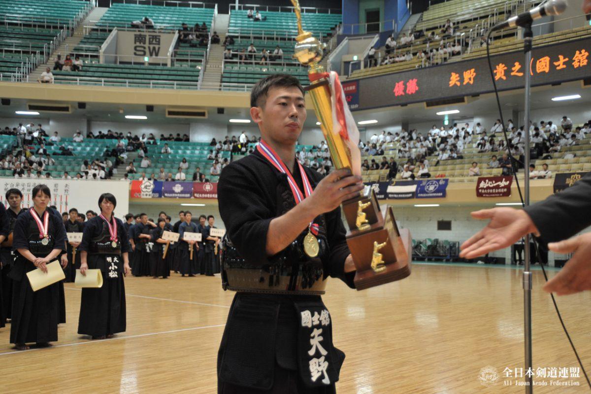 Kendo Yano 2018 66. Alljapanische Studentenmeisterschaft