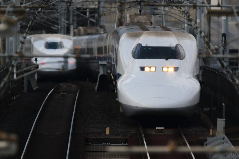 Shinkansen Kyoto Japan Rail Pass JRP Railway