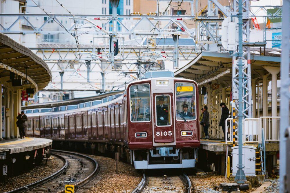 Hankyu Railway Kyoto Eisenbahn Bahnlinie