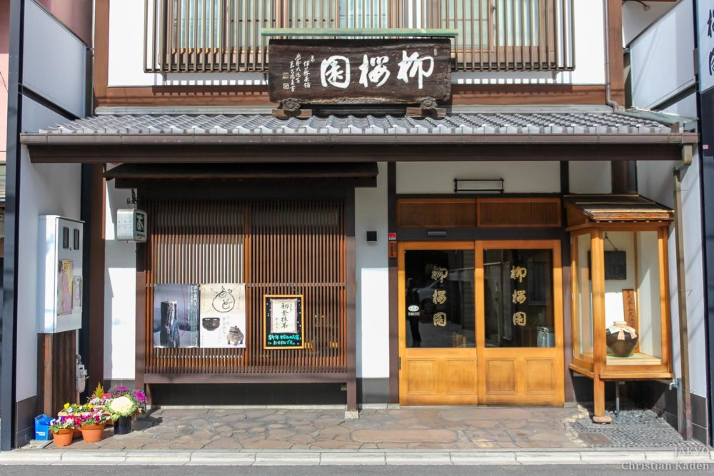 Tea Shop Ryuoen Kyoto / Canon EOS 60D, Geschäft, Japan, Kansai, Kioto, Kyoto, Ryuoen, Shop, Tea, Tea Shop, Tee, Teeladen, りゅうおうえん, 京都, 店, 店舗, 日本, 柳桜園, 茶, 茶店, 茶舗, 関西