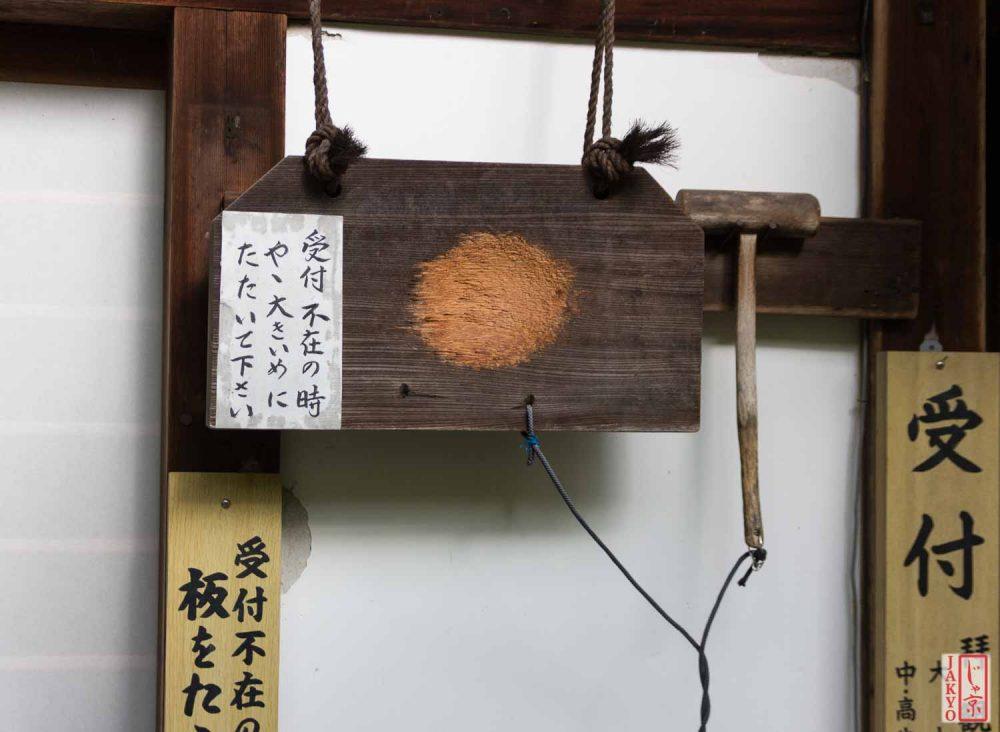 Temple Konpukuji, Kyoto / Japan, Kansai, Kioto, Konpukuji, Kyoto, Tempel, Temple, お寺, 京都, 仏教, 仏閣, 日本, 金福寺, 関西
