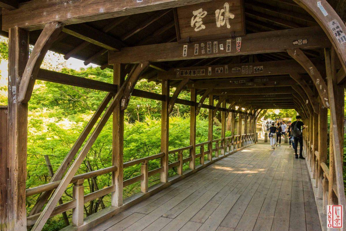 Gaunkyo bridge at Tofukuji, Kyoto / Architecture, Architektur, Bridge, Brücke, Gaunkyo, Japan, Kansai, Kioto, Kyoto, Tempel, Temple, Tofukuji, お寺, 京都, 仏教, 仏閣, 建築, 建築術, 日本, 東福寺, 橋, 臥雲橋, 関西