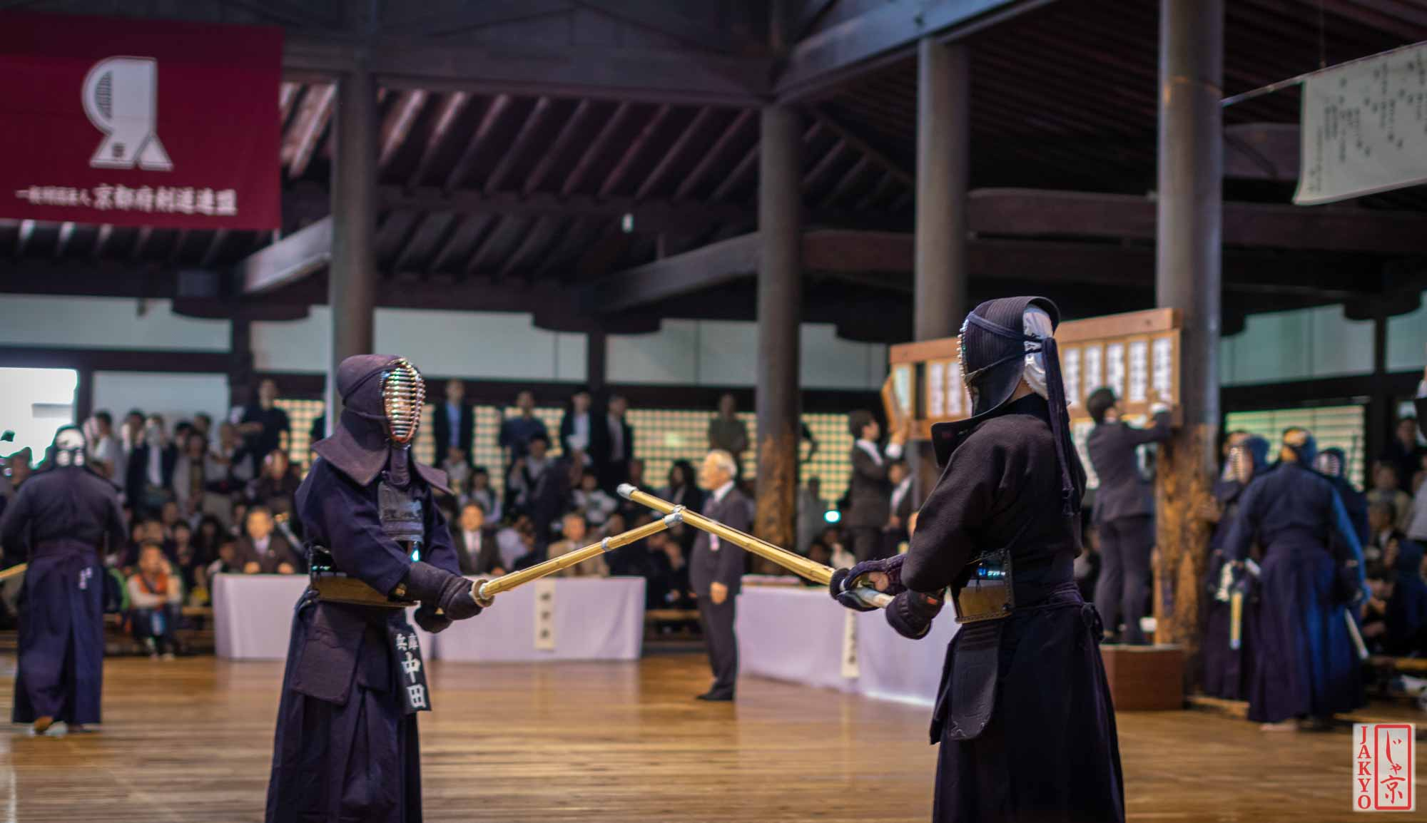 Kendo at the 115th Enbu Taikai 2019, Kyoto / J2019, Japan, Kansai, Kioto, Kyoto, 京都, 日本, 関西