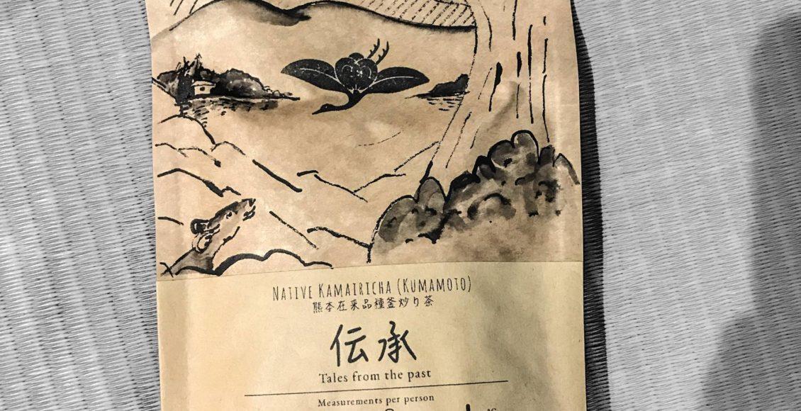 The Tea Crane 3