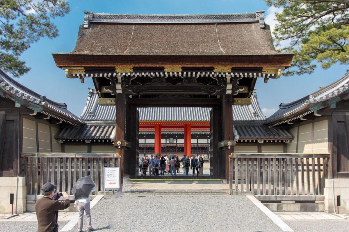 Kyoto Gosho imperial Palace / Gosho, Gyoen, Imperial Palace, J2014, Japan, Kaiserlicher Palast, Kansai, Kenreimon, Kioto, Kyoto, ぎょえん, ごしょ, 京都, 御所, 御苑, 日本, 関西
