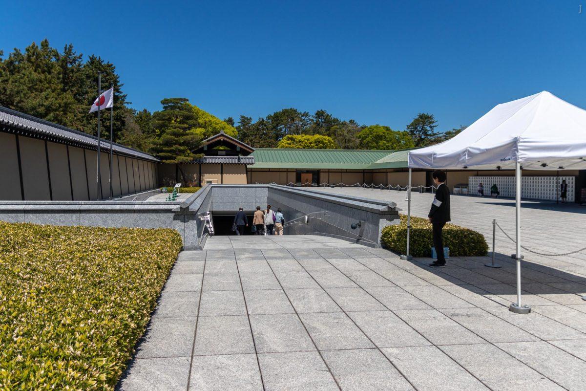 Kyoto State Guest House (Geihinkan), Kyoto / J2019, Japan, Kansai, Kioto, Kyoto, 京都, 日本, 関西
