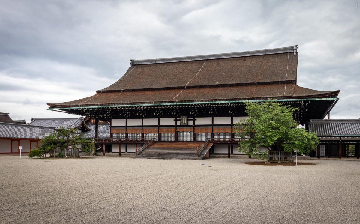 Kyoto Gosho imperial Palace / J2019, Japan, Kansai, Kioto, Kyoto, 京都, 日本, 関西