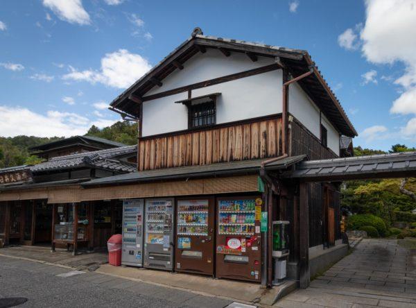 Saga-Toriimoto street, Kyoto / J2019, Japan, Kansai, Kioto, Kyoto, 京都, 日本, 関西