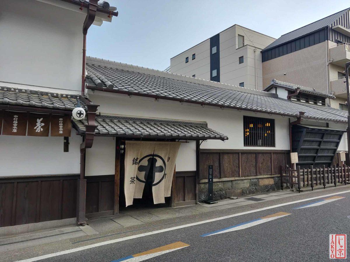 Nakamura Tokichi /