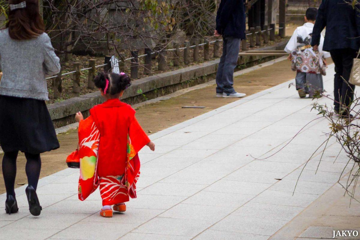 Kitano Tenmangu shrine, Kyoto / J2015, Japan, Kansai, Kioto, Kitano Tenmangu, Kyoto, Schrein, Shinto, Shintoism, Shrine, Tempel, Temple, お寺, しんとう, じんじゃ, 京都, 仏教, 仏閣, 北野天満宮, 日本, 神社, 神道, 関西