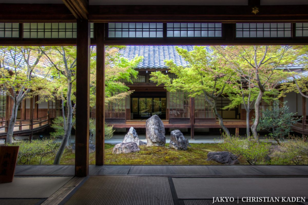 Kenninji temple, Kyoto / Architecture, Architektur, Choontei, Garten, J2013, Japan, Kansai, Kenninji, Kioto, Kyoto, Tempel, Temple, Temple and Shrines, garden, お寺, けんにんじ, ちょうおんてい, 京都, 仏教, 仏閣, 庭, 建仁時, 建築, 建築術, 日本, 潮音庭, 関西