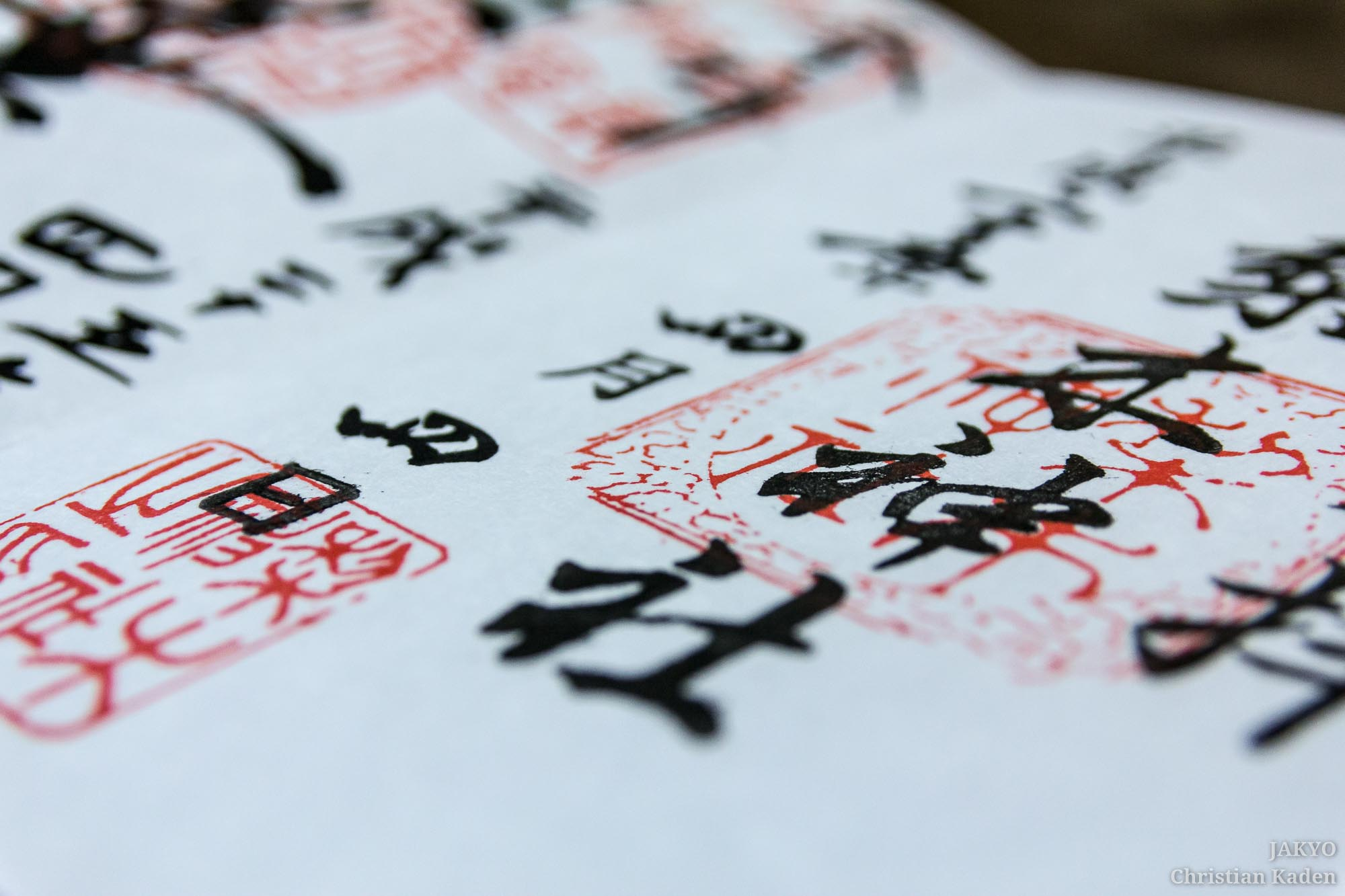 Red Temple and Shrine Stamps: goshuin / Book, Buch, Goshuin, Goshuincho, J2013, Japan, Notebook, Red Stamp, Roter Stempel, Shuin, ごしゅいん, ごしゅいんちょう, ほん, 御朱印, 御朱印帳, 日本, 本