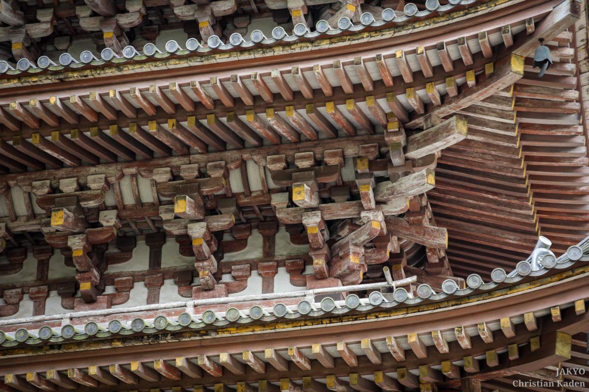 Daigoji temple, Kyoto / Daigoji, J2011-12, Japan, Kansai, Kioto, Kyoto, Pagode, Tempel, Temple, five-storied pagoda, fünfstöckige Pagode, pagoda, お寺, 五重塔, 京都, 仏塔, 仏教, 仏閣, 日本, 関西