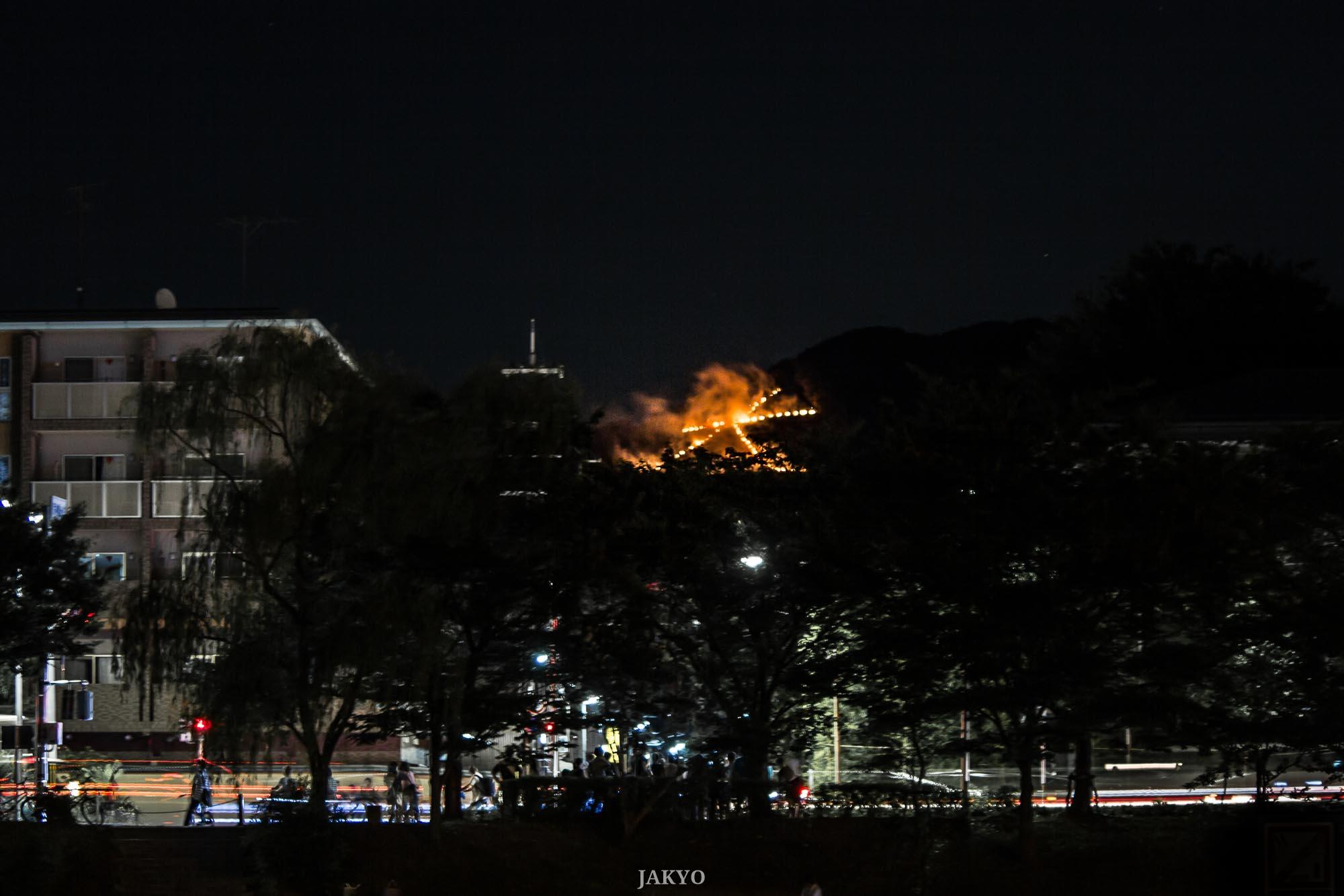 Daimonji, Fest, Festival, J2011-12, Japan, Kansai, Kioto, Kyoto, 京都, 大文字, 日本, 祭, 関西