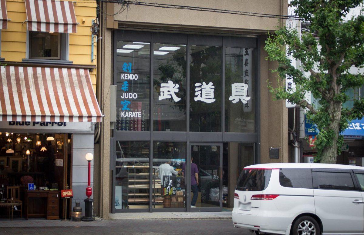 Masaharu Budogu