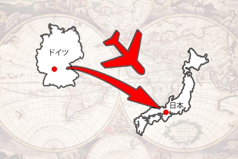 Flug Japan Deutschland