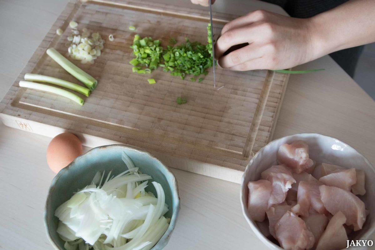 Oyakodon Zubereitung Kochen