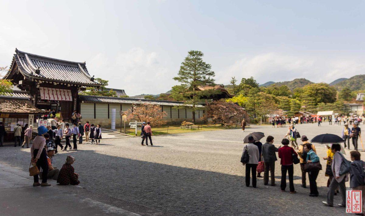 Temple Ninnaji, Kyoto / Japan, Kansai, Kioto, Kyoto, Ninnaji, Tempel, Temple, お寺, にんなじ, 京都, 仁和寺, 仏教, 仏閣, 日本, 関西