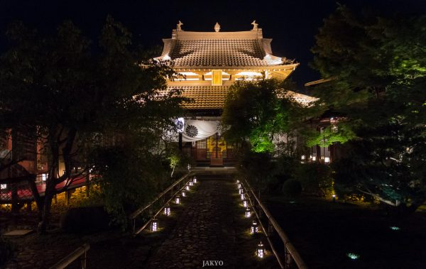 Temple Kangaan, Kyoto / BeOfJap, Best of Japan, Japan, Kangaan, Kansai, Kioto, Kyoto, Tempel, Temple, お寺, 京都, 仏教, 仏閣, 日本, 日本一番, 閑臥庵, 関西
