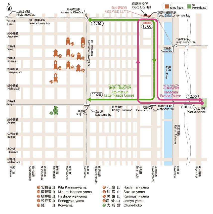 map_ato_2016 ato matsuri