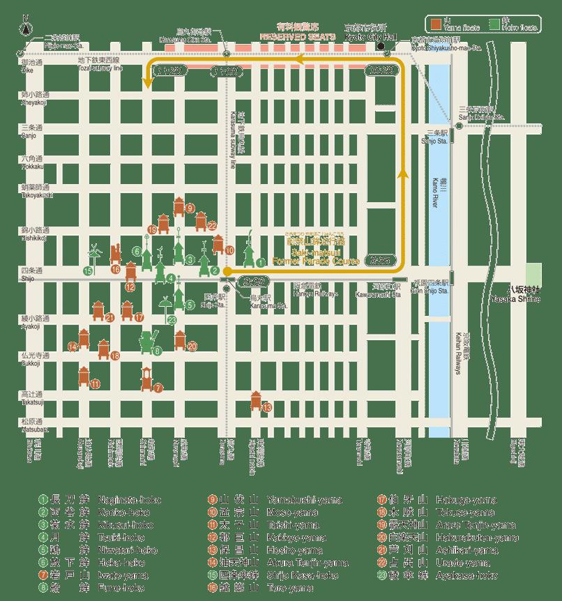 map_mae_2016 saki matsuri