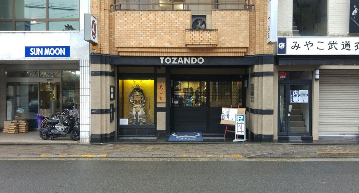 Tozando Nishijin: Ladenfront